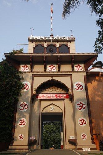 ashram-gate