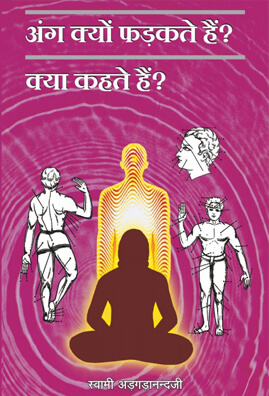 shrimad bhagvad gita books