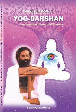 yogdarshan-english