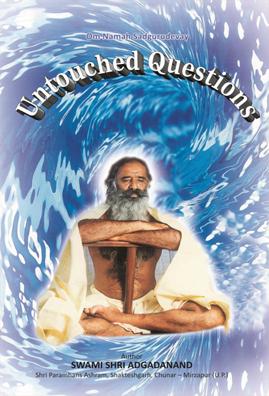 untouched-questions