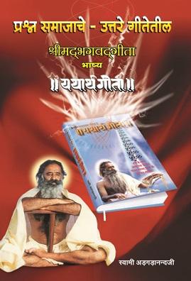 prashan-samajke-marathi-book