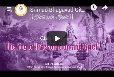 srimad bhagavad gita english chapter 1