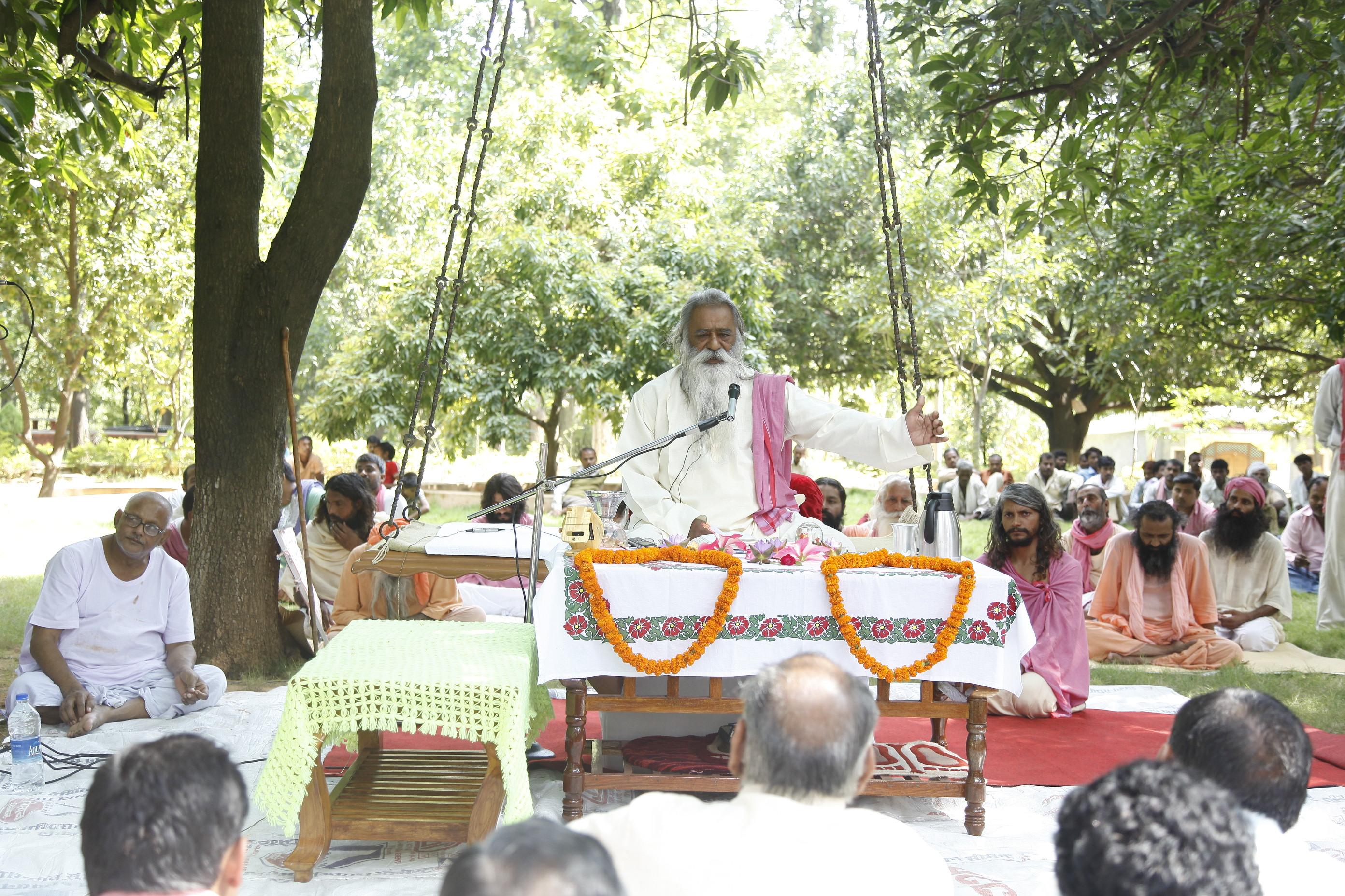 Shrimad Bhagavad Gita Bhakti