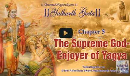 Srimad Bhagavad Gita Yatharth Geeta - Science of Dharm