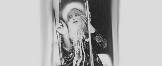 Shri Paramahans Maharaj Ji